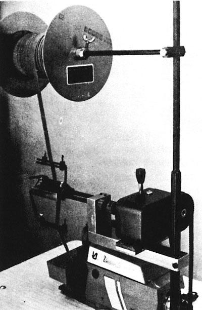elastic-metering-device-upper-ap-17